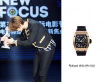 配饰 鹿晗 Richard Mille Richard Mille RM 010